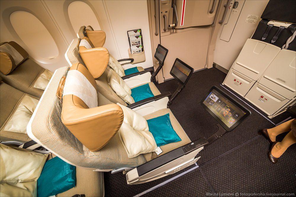 Luxurious Plane 14