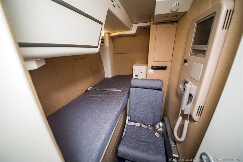 Luxurious Plane 17