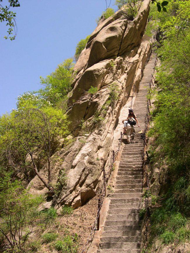 Dangerous Hiking Trail